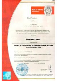 Сертификат Bureau Veritas